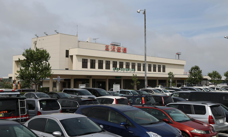 三沢空港2