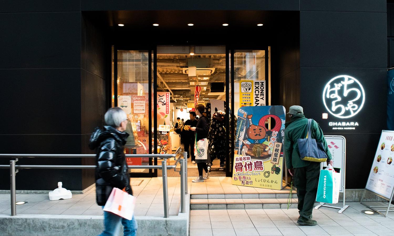 日本百貨店1